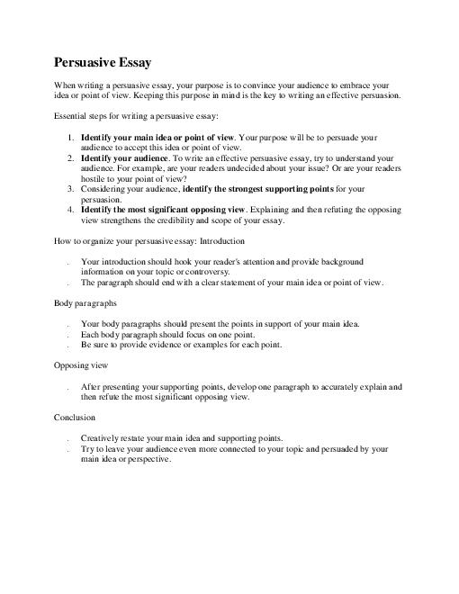 writing persuasive essay the oscillation band writing persuasive essay
